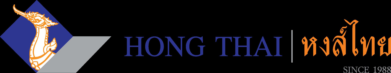 โรงงานผลิตและจัดจำหน่ายกล่องกระดาษ กระดาษลูกฟูก กล่องเอกสาร กล่อง Offset กล่อง Pre Print กล่องไดคัท กระดาษห่อสินค้า มาตรฐาน ISO9001:2015 และ FSC:COC – หงส์ไทย